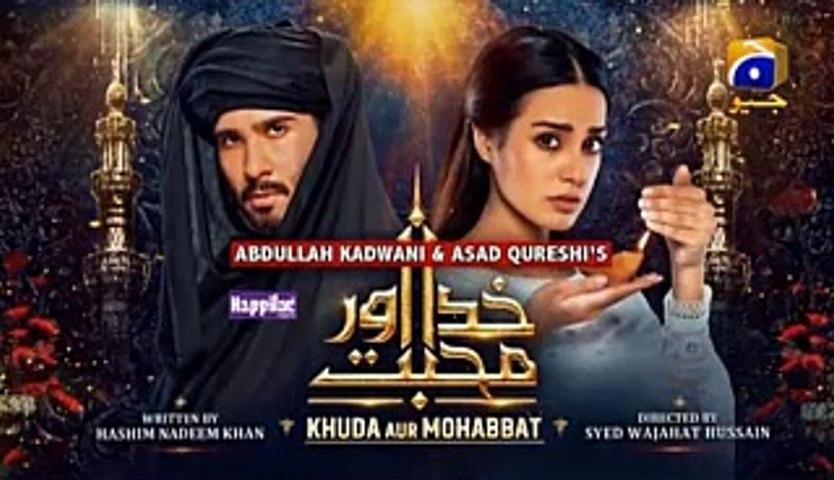 Khuda Aur Mohabbat Season 3 Episode 15 - 21st May 2021 - HAR PAL GEO