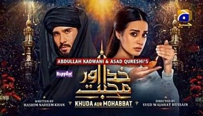 Khuda Aur Mohabbat S 3 Ep 15 - 21st May 2021 - HAR PAL GEO