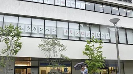 Japan's seriously ill COVID-19 patients hit new high of 1,144