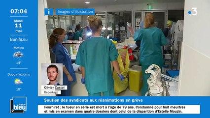 11/05/2021 - La matinale de France Bleu RCFM
