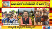 People Share Their Opinions On Covid Vaccine Shortage In Karnataka