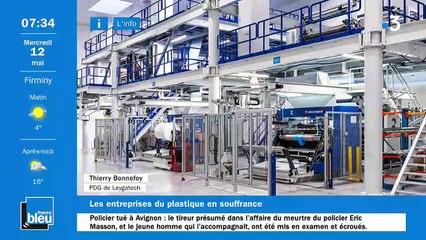 12/05/2021 - La matinale de France Bleu Saint-Étienne Loire