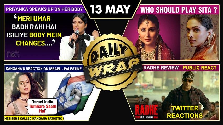 Kareena Or Deepika A Sita In Ramayan, Radhe Review, Priyanka On Body Image & Scrutiny | Top 10 News