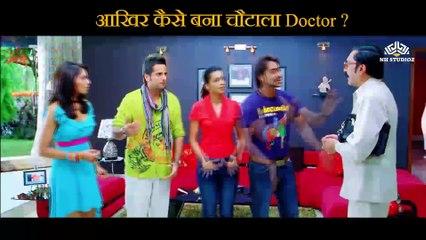 How did became Doctor Chautala Scene   All the Best: Fun Begins (1991)     Sanjay Dutt     Ajay Devgn     Fardeen Khan     Bipasha Basu     Mugdha Godse    Ashwini Kalsekar   Bollywood Movie Scene  