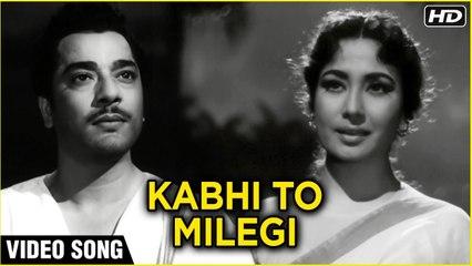Kabhi To Milegi - Video Song (HD)   Aarti (1962)   Pradeep Kumar, Meena Kumari   Lata Mangeshkar