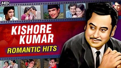 Kishore Kumar Romantic Hits   किशोर कुमार के गाने   Evergreen Romantic Songs   Lyrical Jukebox