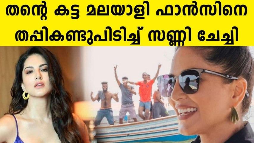 Sunny Leone has found those four Malayali fans