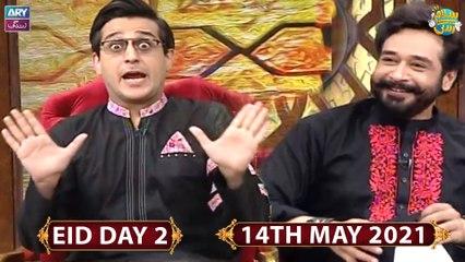 Salam Zindagi With Faysal Qureshi - eid day 2