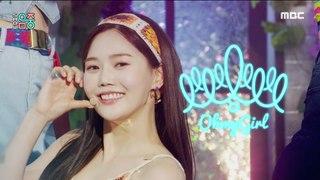 [Comeback Stage] OH MY GIRL - Dun Dun Dance, 오마이걸 - 던 던 댄스 Show Music core 20210515