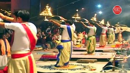 श्री गंगा मां की आरती { Shri Ganga ji ki Aarti } ॐ जय गंगे माता | Tara Devi