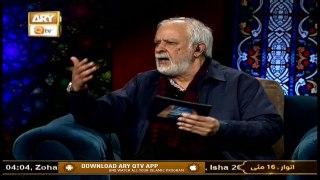 Kahey Faqeer - Host: Abdul Rauf - Speaker: Sarfaraz Shah - 16th May 2021 - ARY Qtv