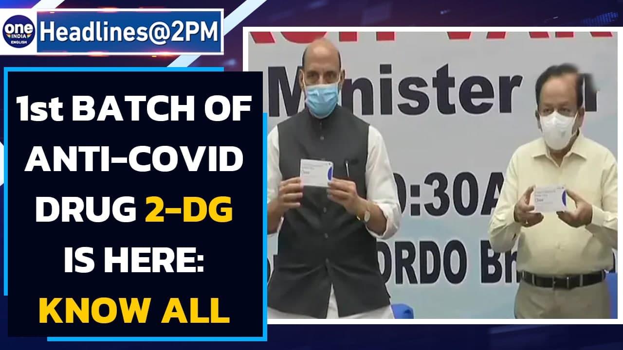 Covid-19: Rajnath Singh released first batch of anti-covid drug 2-DG | Oneindia News