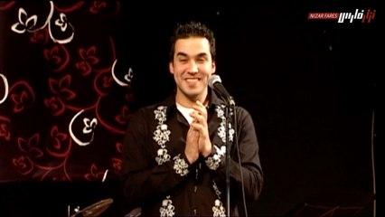 Nizar Fares نزار فارس - Ya Sayyidi Kam Kana - يا سيدي كم كان قاسيا