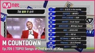 5월 둘째 주 TOP10은 누구?