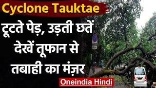 Cyclone Tauktae: टूटते पेड़, उखड़ते खंभे, उड़ती छतें, देखें तूफान से तबाही का मंज़र | वनइंडिया हिंदी