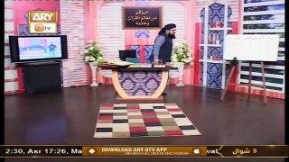 Quran Suniye Aur Sunaiye    Topic - Quran Hamare Liye Hidayat Hai   17th May 2021   ARY Qtv