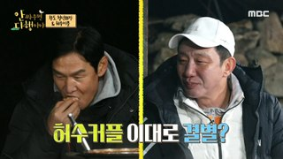 [HOT] The shy confession of the basketball president!, 안싸우면 다행이야 210517