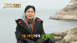 [HOT] Choi Yong-soo lost the fight, 안싸우면 다행이야 210517