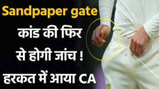 Sandpaper gate: Cricket Australia's integrity unit has reached out to Bancroft | वनइंडिया हिंदी
