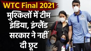 Test Champioship Final: Indian players granted entry not family Memebers  | वनइंडिया हिंदी