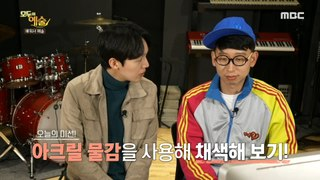 [HOT] Charles Zhang is the difference between colors tell!, 모두의 예술 210517
