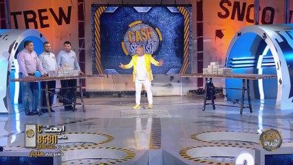 Cash or Splash S01 Ep24 14-05-2021 P01