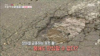[HOT] Mine on the road! Fort Hall accident, 생방송 오늘 아침 210518
