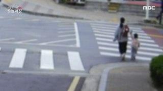 [INCIDENT] Crosswalk crossing death, what happened?, 생방송 오늘 아침 210518