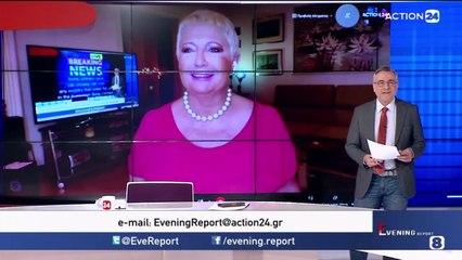 Evening Report 07-06-2021