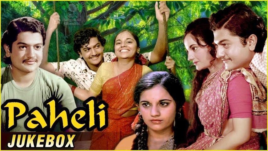 Paheli Movie Songs   Satyajeet, Nameeta Chandra   Suresh Wadkar   Hemlata   Jukebox