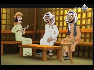 كرتون اشحفان - الحلقة 3