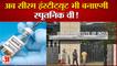 Serum Institute of India ने DCGI से मांगी Sputnik V के निर्माण की इजाजत | Corona Vaccine