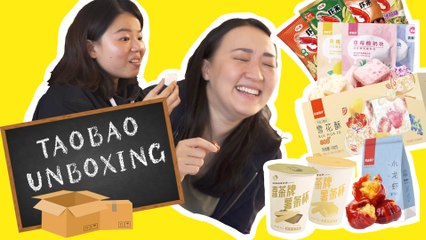 Taobao Finds Under $30: Trending Chinese Snacks