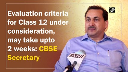 Evaluation criteria for Class 12 under consideration, may take upto 2 weeks: CBSE Secretary