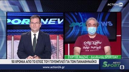 Sport News 02-06-2021