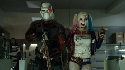 """Meet the Cast of """"The Suicide Squad"""""""