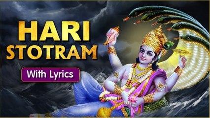 श्री हरीस्तोत्रम   Shri Hari Stotram With Lyrics   Jagajjalapalam   Popular Lord Vishnu Stotram