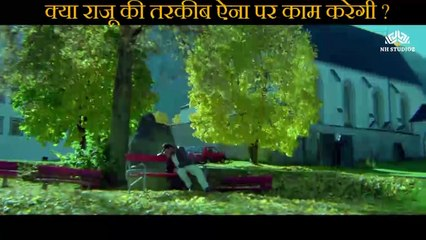 Will Raju's trick work on Aina Scene   Raju Chacha (2000)    Ajay Devgn    Rishi Kapoor   Kajol    Tiku Talsania   Smita Jaykar   Johnny Lever   Bollywood Movie Scene  
