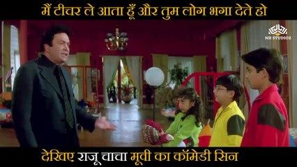 Teacher Comedy Scene   Raju Chacha (2000)    Ajay Devgn    Rishi Kapoor   Kajol    Tiku Talsania   Smita Jaykar   Johnny Lever   Bollywood Movie Scene  