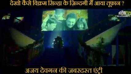 Ajay Devgn surprising Entry Scene   Raju Chacha (2000)    Ajay Devgn    Rishi Kapoor   Kajol    Tiku Talsania   Smita Jaykar   Johnny Lever   Bollywood Movie Scene  