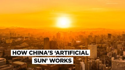 China Sets Record With Experimental Fusion Reactor 'EAST', Fully Functional 'Artificial Sun' Soon