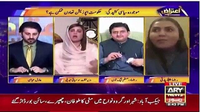 zartaj gul vs Shazia Murree
