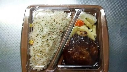 500 Yen Meal in Japan Meat, Rice & Pasta
