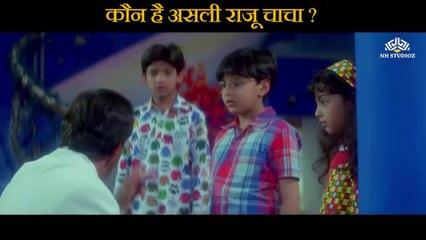 Who is Real Raju Chacha Scene   Raju Chacha (2000)    Ajay Devgn    Rishi Kapoor   Kajol    Tiku Talsania   Smita Jaykar   Johnny Lever   Bollywood Movie Scene  geeta Bijlani   Bollywood Movie Scene  