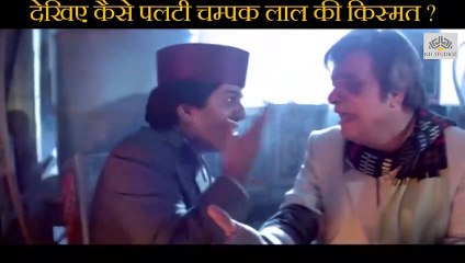 Champaklal luck changed Scene   Khoon Ka Karz (2000)    Vinod Khanna    Dimple Kapadia   Rajinikanth    Sanjay Dutt   Kimi Katkar   Sangeeta Bijlani   Bollywood Movie Scene  