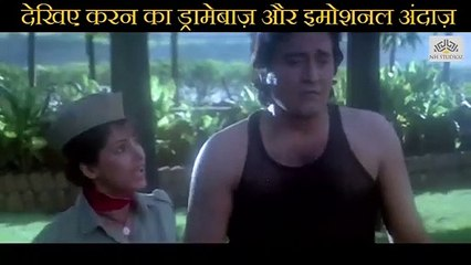 Karan's Styling Sense Scene   Khoon Ka Karz (2000)    Vinod Khanna    Dimple Kapadia   Rajinikanth    Sanjay Dutt   Kimi Katkar   Sangeeta Bijlani   Bollywood Movie Scene  