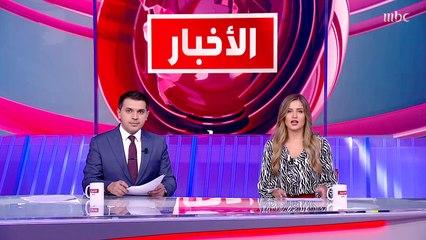 150 وزيرًا وعالمًا ومفتيًا يؤيدون قرار تنظيم الحج هذا العام