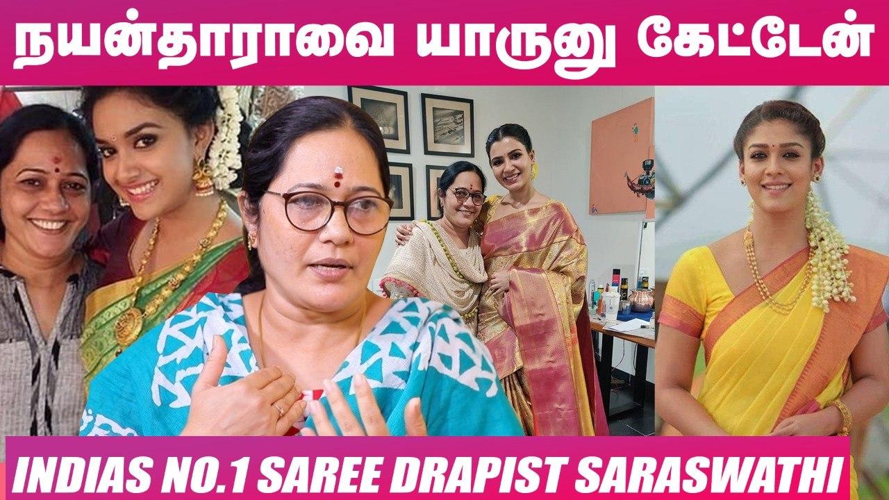 Exclusive - என் கால்ஷீட்க்காக ஹீரோயின் காத்திருப்பாங்க -  Indias No.1 Saree Drapist Saraswathi
