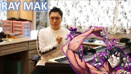 Attack On Titan - Eren Transformation Theme Piano by Ray Mak