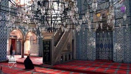 قباب-مسجد رستم باشا